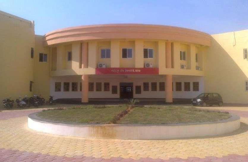खुश खबर : कोरबा में मेडिकल कॉलेज के लिए केन्द्र की मंजूरी, जानें कितने करोड़ की आएगी लागत