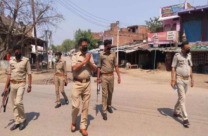 जनता कर्फ्यू: बीहड़ से लेकर बस्तियां तक ख़ामोश पुलिस का भी दिखा ये अंदाज