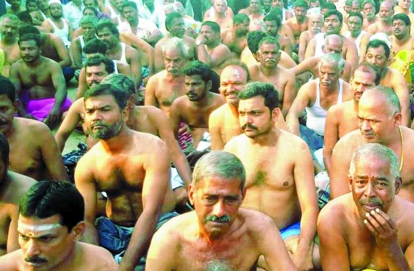प्रशासन की मनमानी के खिलाफ व्यापारियों का प्रदर्शन
