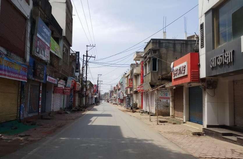 Video: पीएम मोदी की जनता कफ्र्यू का असर: अंबिकापुर में पसरा सन्नाटा, लोग बोले- नहीं देखा था कभी ऐसा बंद