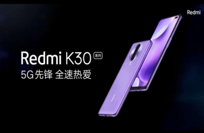 سيتم إطلاق Redmi الصين مارس redmi_kthro_pro_fvvv
