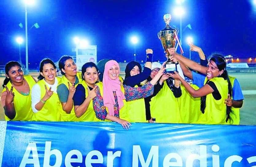 SAUDI ARABIA : जहां कभी बुर्का न पहनना गुनाह था वहां महिलाओं ने खेला क्रिकेट