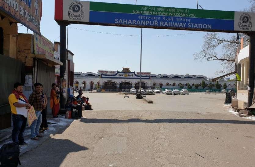 Breaking: जनता कर्फ्यू की अवधि बढ़ाई गई अब सोमवार सुबह 6:00 बजे तक रहेगा जनता कर्फ्यू