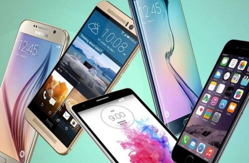 Covid-19 Impact: Smartphone इंडस्ट्री को बड़ा झटका, फरवरी में 38% कम हुई सेल