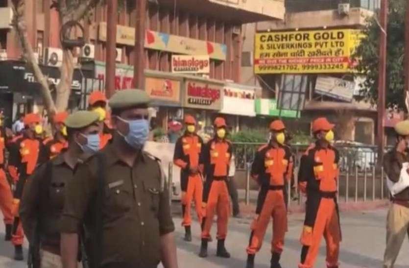 Janta Curfew को सफल बनाने के लिए सड़क पर उतरी पुलिस तो नजारा देख लोग भी करने लगे तारीफ