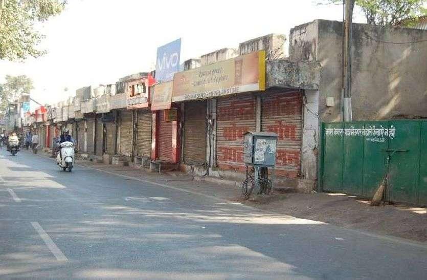 Janta curfew:बाजार में कई जगह दुकानें बंद, सडक़ों पर नहीं रौनक