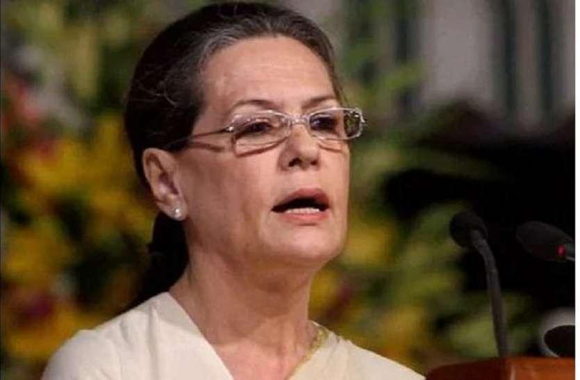 कोरोना वायरस: सोनिया गांधी ने मोदी सरकार पर साधा निशाना, कहा— केंद्र ने अपनी क्षमाताओं का पूरा इस्तेमाल नहीं किया