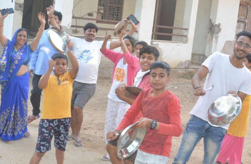 अलवर में सफल हुआ PM मोदी का आह्वान, शाम 5 बजते ही पूरे अलवर जिले ने बजाई थाली और ताली