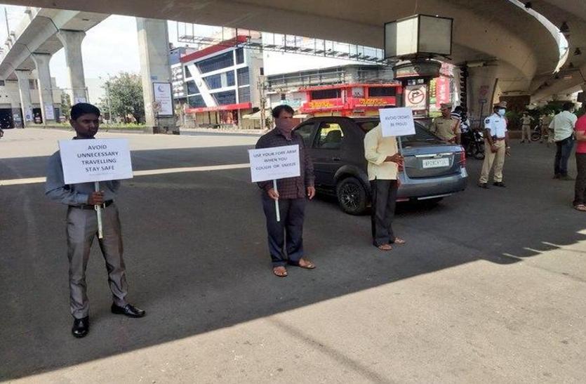 जनता कर्फ्यू में निकले बाहर, पुलिस ने दे दी अनोखी सजा, कहीं Tik-Tok बनाकर किया जागरूक
