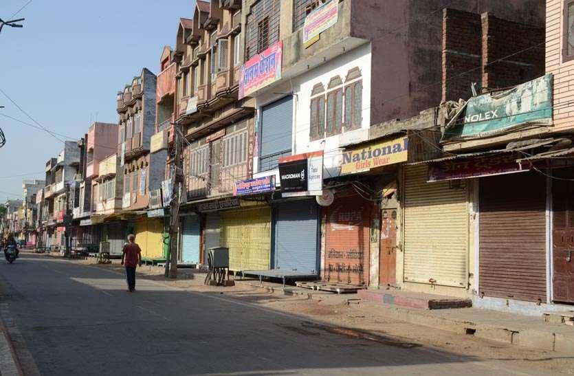 अधिकांश दुकानें बंद, भीड़ से कतरा रहे लोग