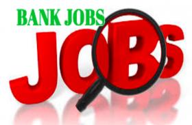 #Sarkari Naukri: बैंक में निकली बम्पर भर्ती, जानें क्या है आवेदन की तारीख और प्रक्रिया