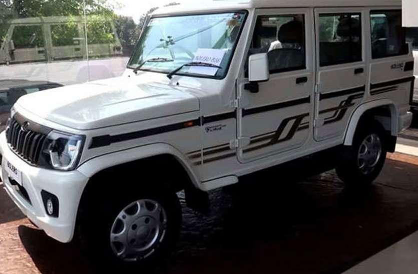 सामने आई  Mahindra Bolero BS6 की तस्वीर, लुक में किए गए हैं बड़े बदलाव
