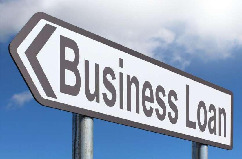 कोरोना वायरस से बिगड़े कारोबार की हालत सही करेंगे बिजनेस लोन, जानें अपके लिए कौन सा होगा बेस्ट