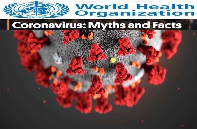 #coronavirus: जानिए कोरोना वायरस से जुड़ी वो खास बातें जो आप के लिए बहुत जरूरी हैं
