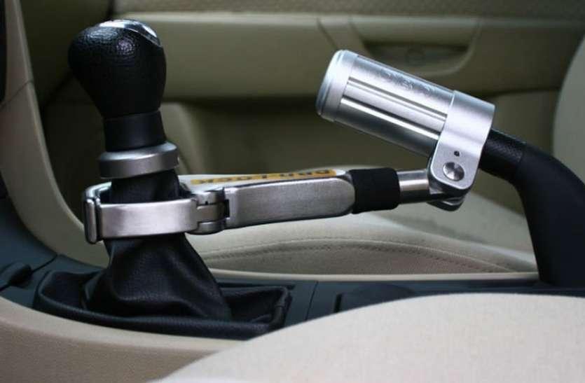 حافظ أمان سيارتك بواسطة أداة gear-lock_5923535_83