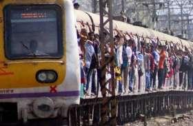 अजीब फैसला... लोग हो रहे हैं परेशान: लॉकडाउन में चली ट्रेनें, जब अनलॉक हुआ तो कर दी रद्द