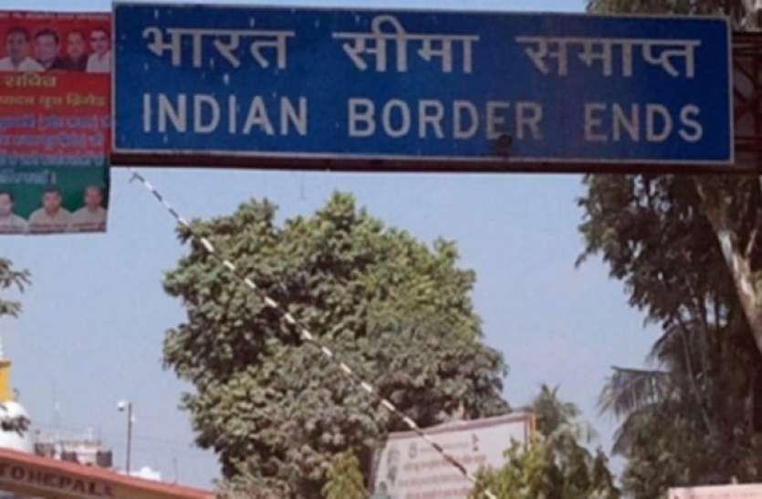 कोरोना वायरस का एक मामला आने के बाद सतर्क नेपाल, पड़ोसी देशों की सीमाओं को किया सील