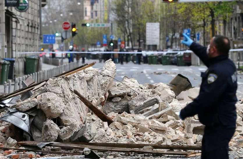 कोरोना के डर से घरों में बंद थे लोग, इसी बीच भूकंप भी कहर बनकर टूट गया