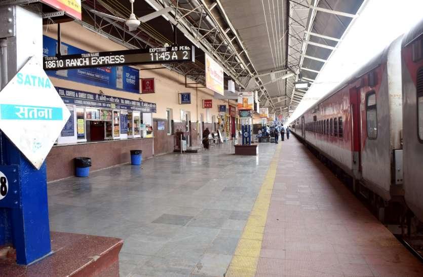 रेलवे सांस्कृतिक भवन में फंसे 9 यात्रियों को भेजा गया बिहार, परिजन ले गए 28 बचे