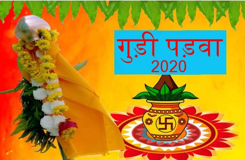 नए साल के पहले दिन 25 मार्च को इस उपाय से दौड़ी आएगी माँ लक्ष्मी