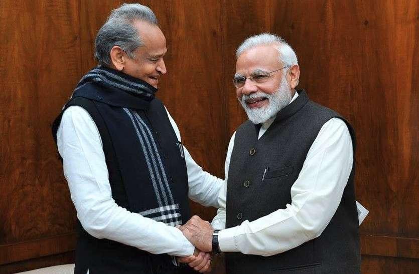 PM मोदी के 21 दिनों के लॉकडाउन को CM गहलोत का मिला साथ, बोले- मैं PM की घोषणा का समर्थन करता हूं...