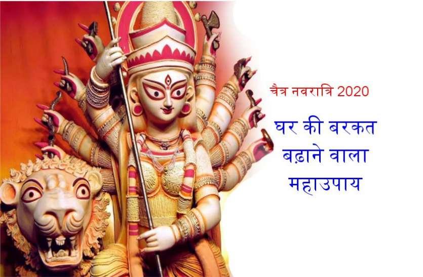 नवरात्र में महिलाएं माता को चढ़ा दे ये चीज, होने लगेगी बरकत