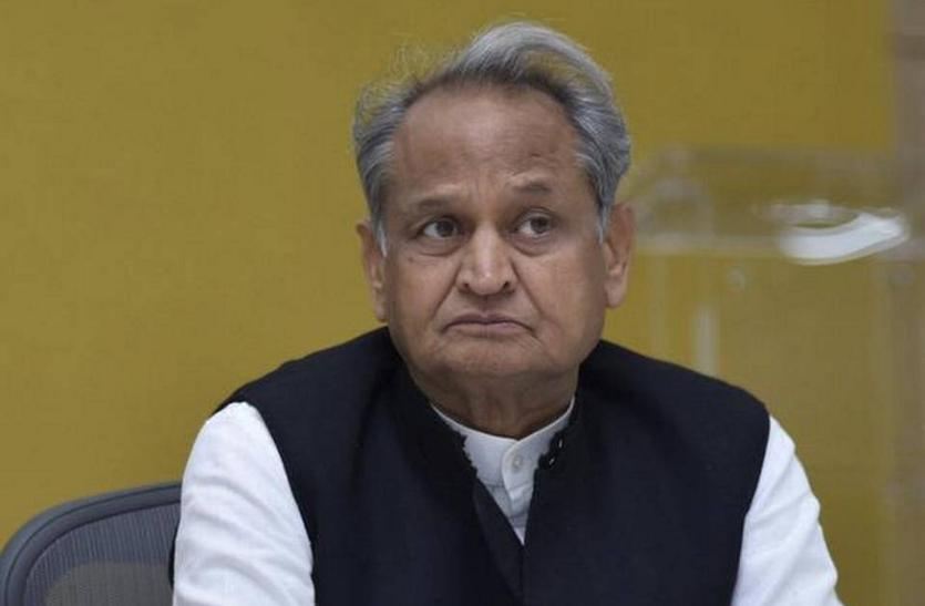 गुजरात कांग्रेस के विधायक बनें गहलोत सरकार के लिए टेंशन