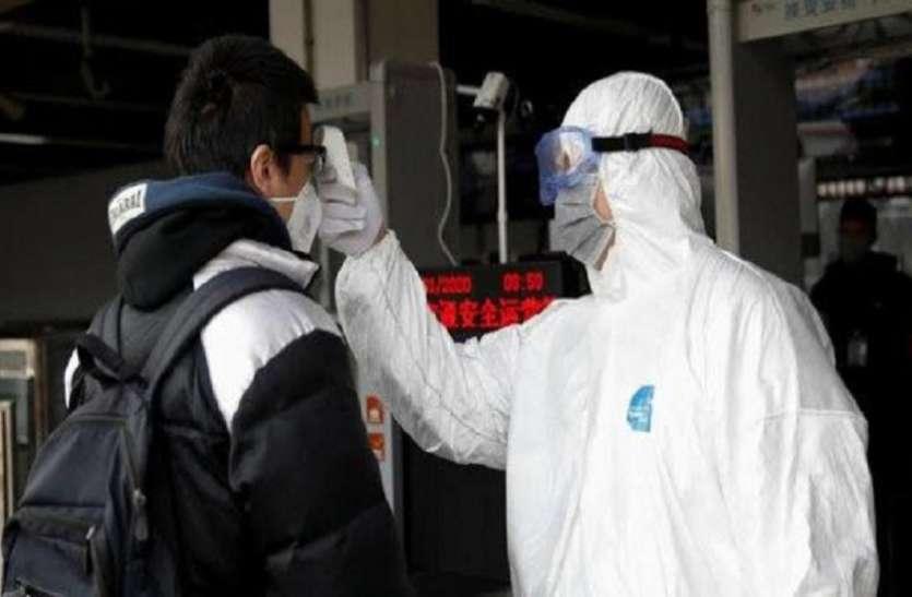 चीन में कोरोना के 78 नए मामले सामने आए, ज्यादातर मामले विदेशी नागरिकों में मिले
