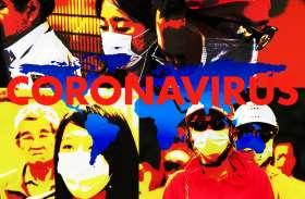 Coronavirus: अभी नहीं संभले तो हालात बुरे होने से कोई नहीं रोक सकता