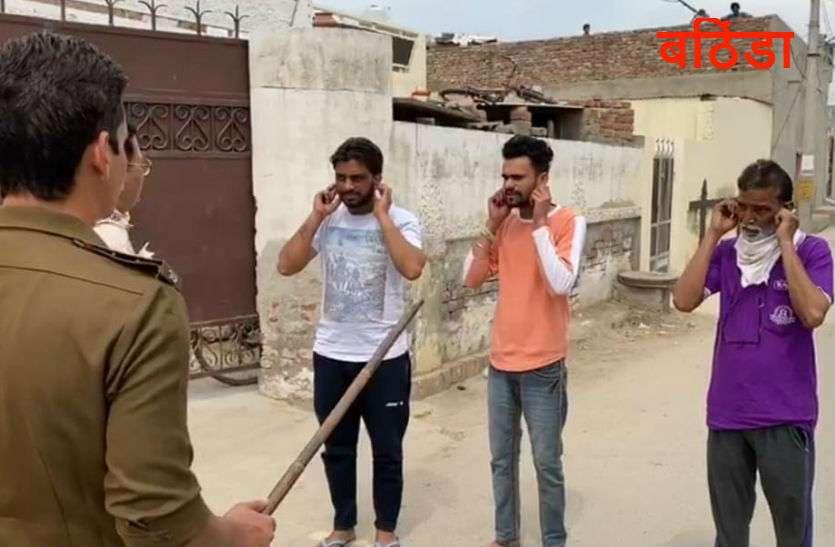 Curfew in Punjab