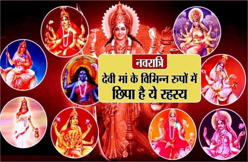 https://m.patrika.com/amp-news/dharma-karma/incarnations-of-goddess-to-save-earth-5920011/