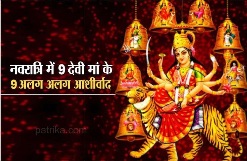 नवरात्रि जानें नौ देवियों का स्वरूप,पूजा विधि,मंत्र व भोग