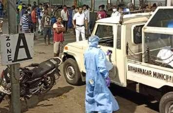 बंगाल में कोरोना से मारे गए व्यक्ति के अंतिम संस्कार में बवाल
