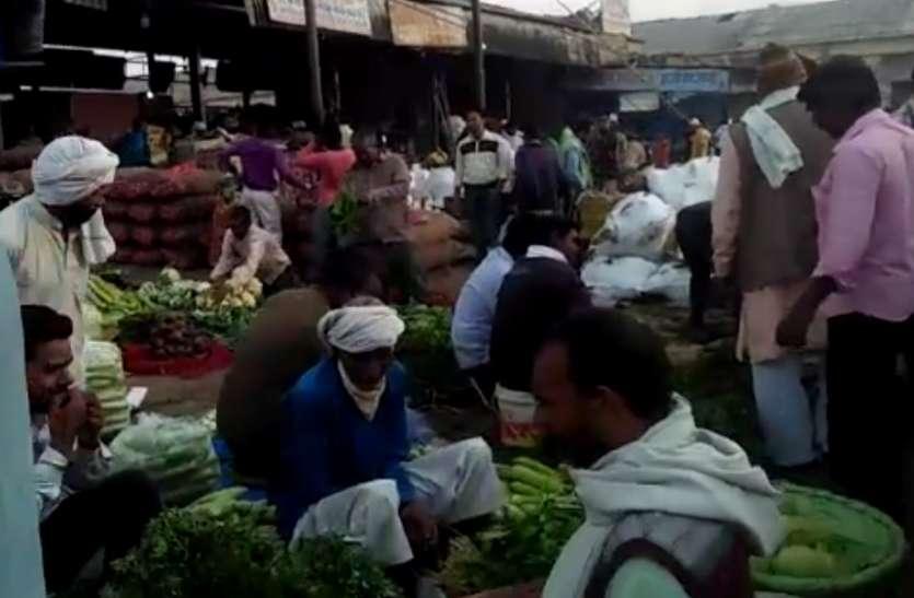 होम डिलीवरी के लिए प्रशासन ने जारी किए नंबर, अब बिना लाठी खाए घर बैठे लें सब्जियां