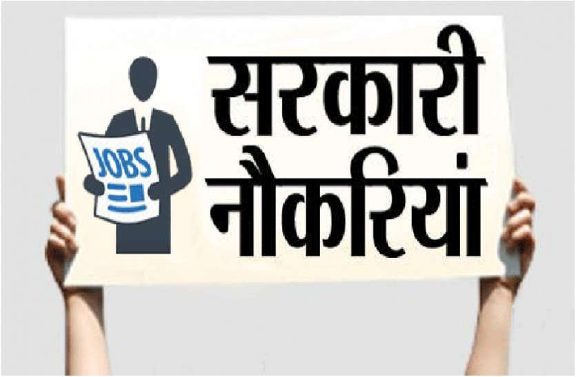 BSUSC Recruitment 2020: Recruitment of 4638 Assistant Professor posts in various universities, know full details