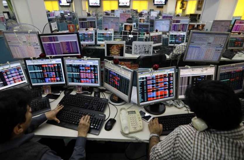 पांच दिन की तेजी के बाद शेयर बाजार में गिरावट, सेंसेक्स 46000 के नीचे बंद