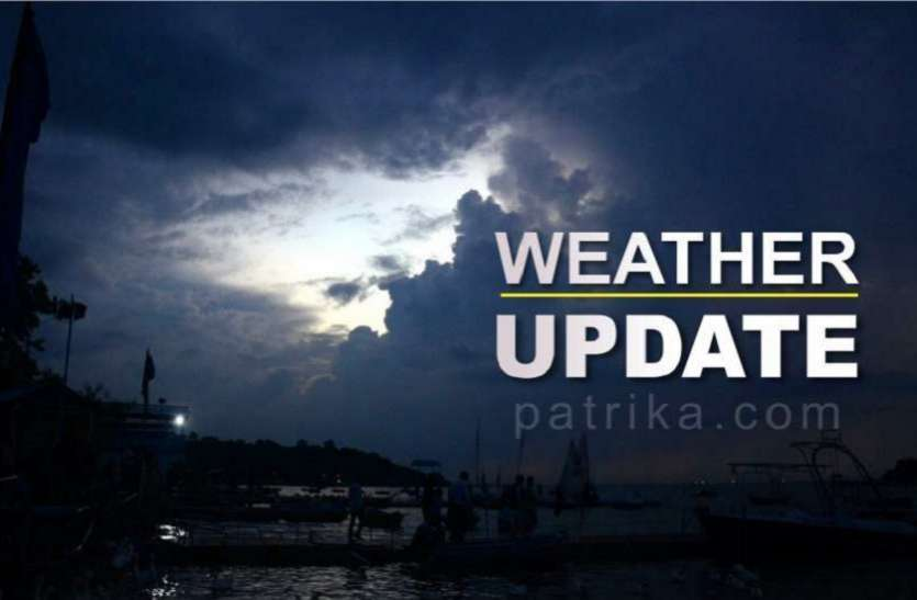 weather_forecast_u.jpg