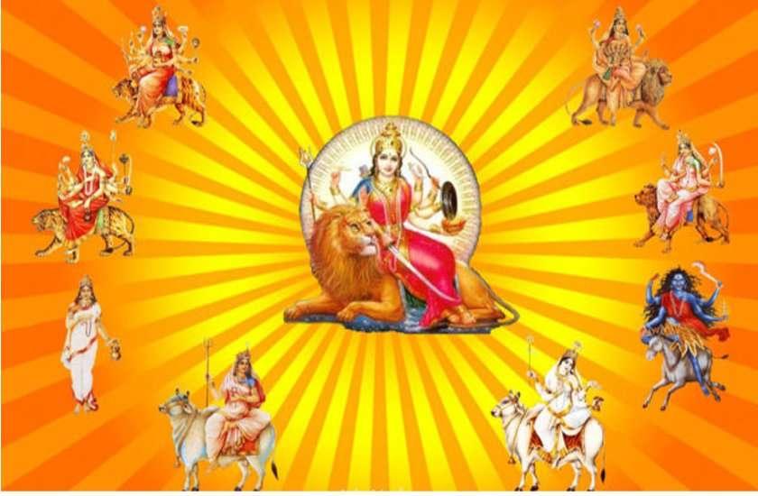 चैत्र नवरात्रि में सुबह-शाम कर लें इस स्तुति का पाठ, कोरोना जैसी गंभीर बीमारी से होगी रक्षा