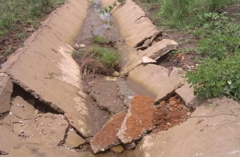 बारिश के साथ बह गई नहर, 8 गांव के किसानों को नहीं मिल पाएगा सिंचाई का पानी