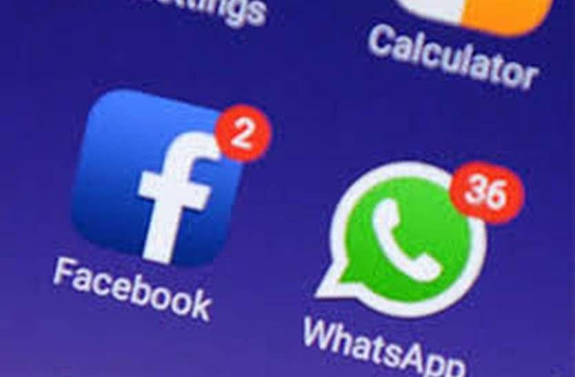 कोरोना पर सूचना संप्रेषण के लिए उदयपुर कलक्टर की पहलफेसबुक पेज से मिल रही पल-पल की जानकारी