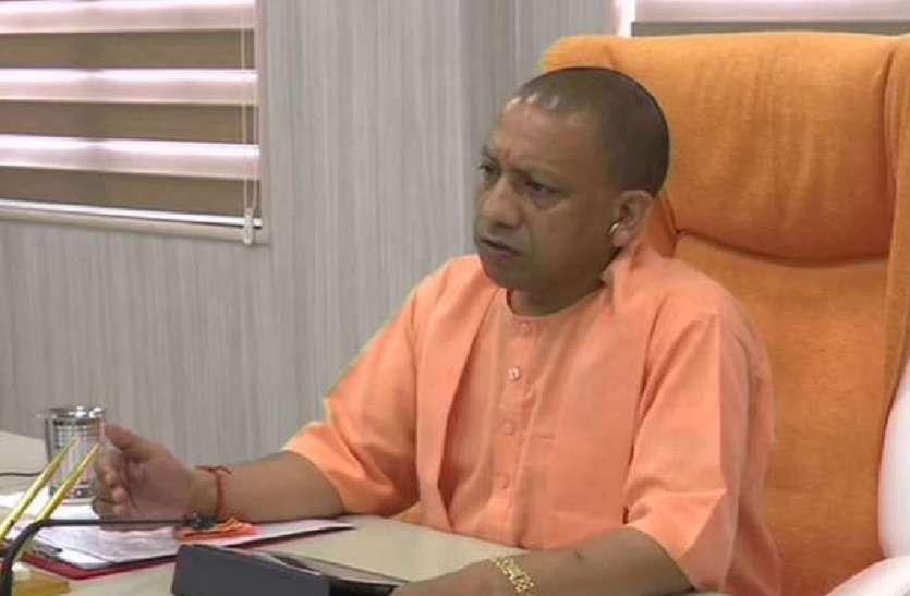 21 दिन का लॉकडाउन होते ही CM योगी ने किया ऐलान, इस तरह घर-घर जरूरी सामान पहुंचाएंगी यूपी सरकार