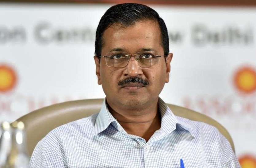 लॉकडाउन में दिल्लीवासियों को नहीं होगी किसी चीज की दिक्कत, CM केजरीवाल और पुलिस ने निकाला यह तरीका