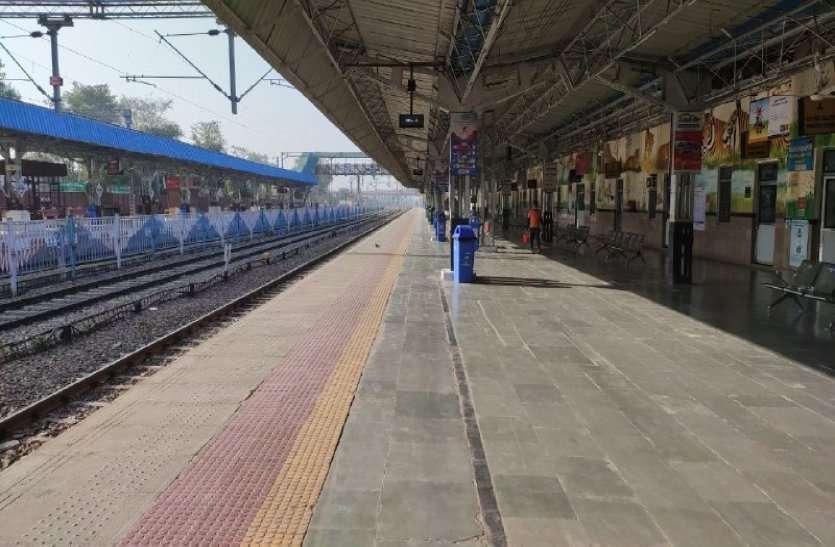 Lock Down : रेल सेवाएं अब 14 अप्रेल तक बंद