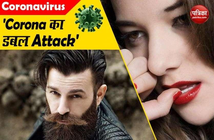 इन दो चीजों से कोरोना वायरस का खतरा हो जाता है डबल, तुरंत कह दें 'Good Bye'
