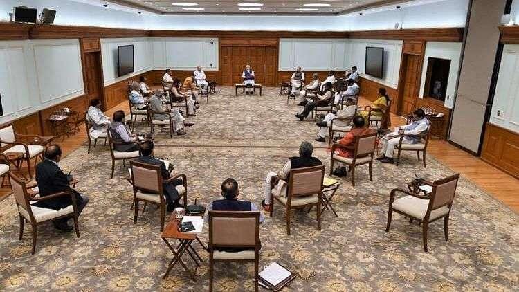 कैबिनेट मीटिंग