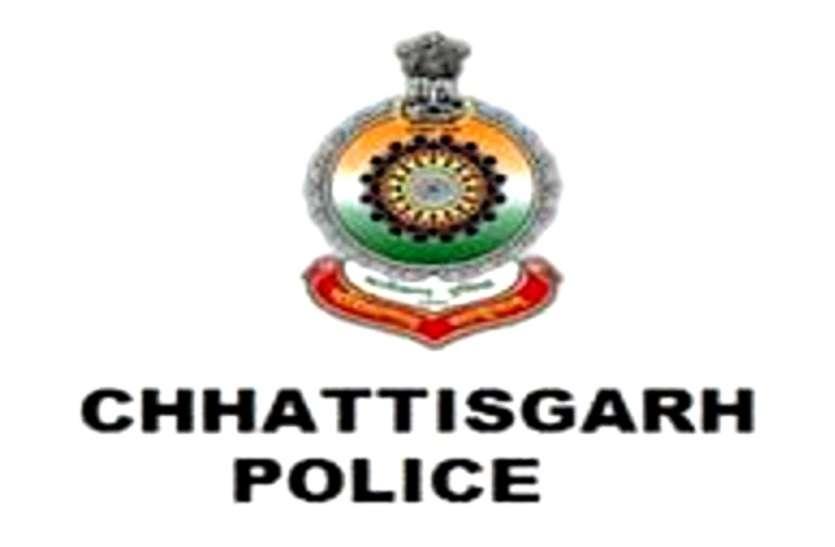 CG पुलिस के 61 जवानों और अधिकारियों को मिला आउट ऑफ टर्न प्रमोशन, बदले गए दुर्ग संभाग के चार जिले के SP