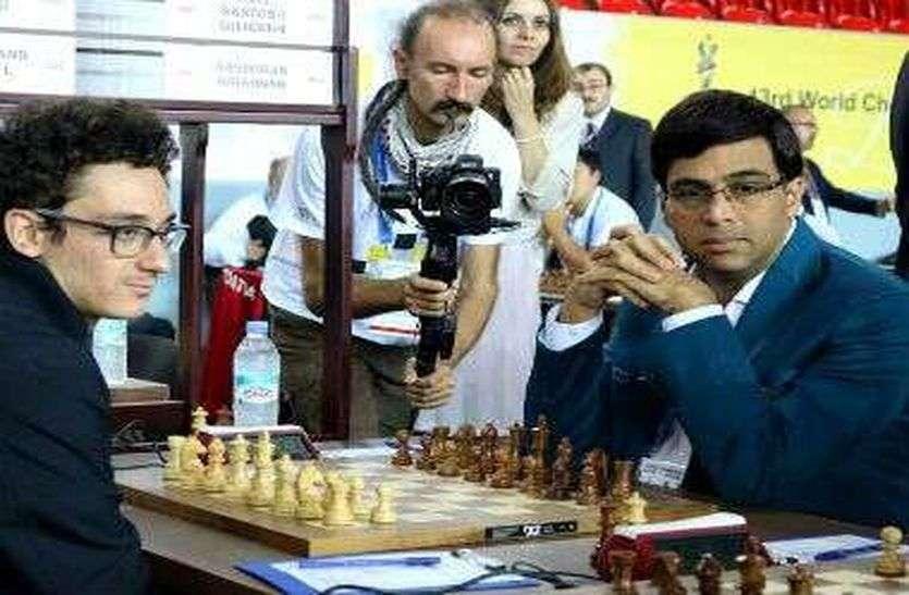 ओलंपिक के बाद एक और बड़ा टूर्नामेंट स्थगित, अब 2021 में होगा शतरंज ओलम्पियाड