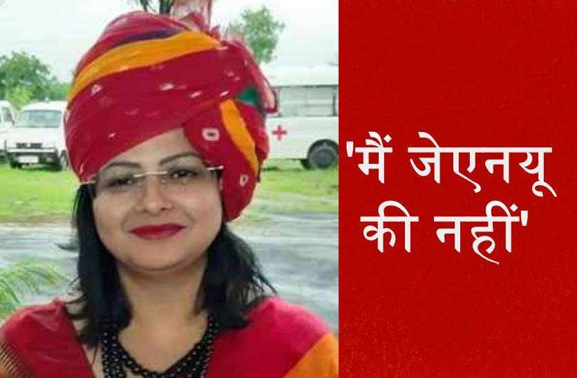 शिव'राज' के 21 घंटे बाद ही राजगढ़ कलेक्टर की 'छुट्टी',  निधि निवेदिता ने यहां रखी अपनी बात
