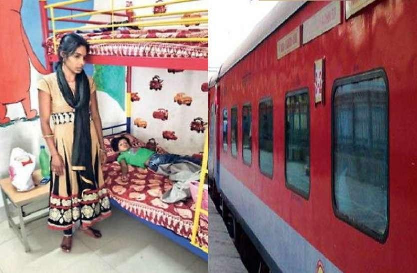 Lockdown: गलत ट्रेन में बैठ पटना की जगह जयपुर पहुंची बहन को लेने 953 किमी दूर बाइक पर आया भाई