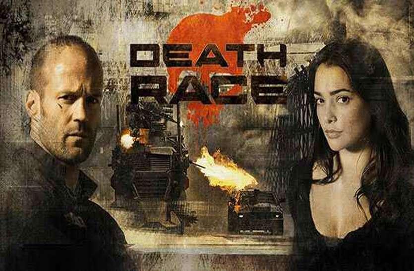 death-race-1585059470.jpg